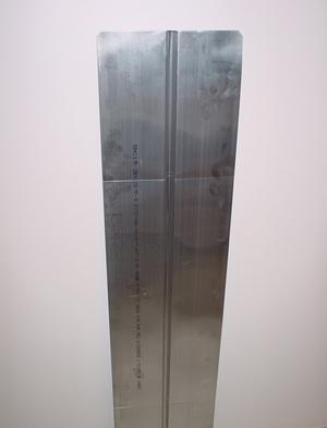 Golvvärme 17mm