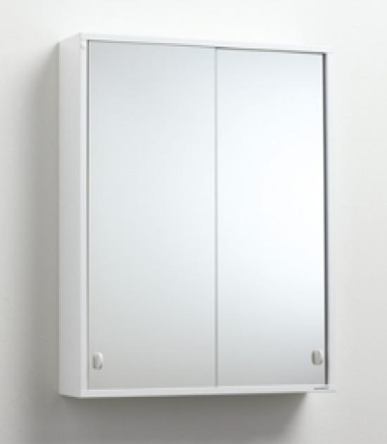 I et metall, Badrumsskåp, vit Duschutrustning Dusch Sanit
